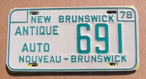 NEW BRUNSWICK 1978 ANTIQUE AUTO