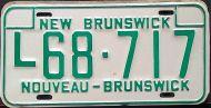 NEW BRUNSWICK 1980 LARGE TRUCK
