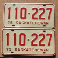 1975 SASKATCHEWAN PAIR